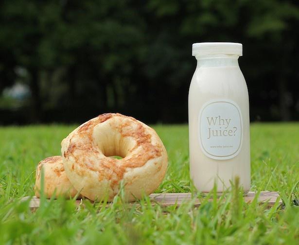 「桃-Nuts Milk- <季節限定>」 340 円(税込)