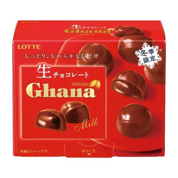 生チョコ品質に仕上げたガーナミルクを一粒ショコラに閉じ込めた「ガーナ生チョコレート<ミルク>」(想定小売価格・税抜250円前後)