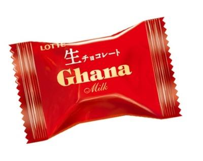 【写真を見る】ミルクの豊かなコクが味わえる「ガーナ生チョコレート<ミルク>」は、一粒ずつ個包装でシェアして味わえる