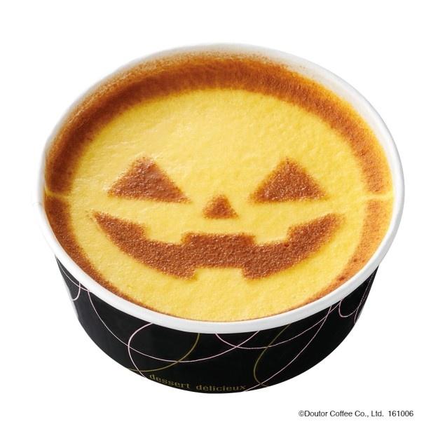 見た目もキュートな「かぼちゃおばけのムースケーキ」(390円)は、口溶けがよく、カボチャのしっとりした甘味が絶妙