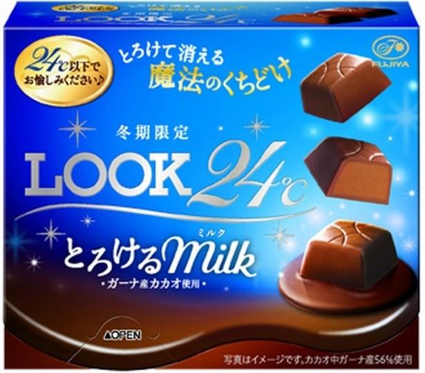 ガーナ産カカオを使用したまろやかなチョコレートフィリングをなめらかなミルクチョコレートで包んだ「ルック24℃(とろけるミルク)」(参考小売価格・216円)は10月18日(火)より限定発売
