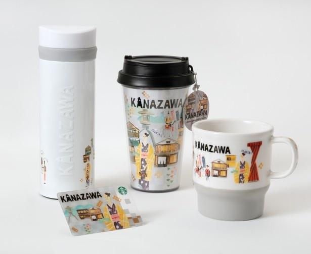 着物美人や町家、兼六園の徽軫灯籠(ことじとうろう)などが描かれた「KANAZAWA」シリーズ