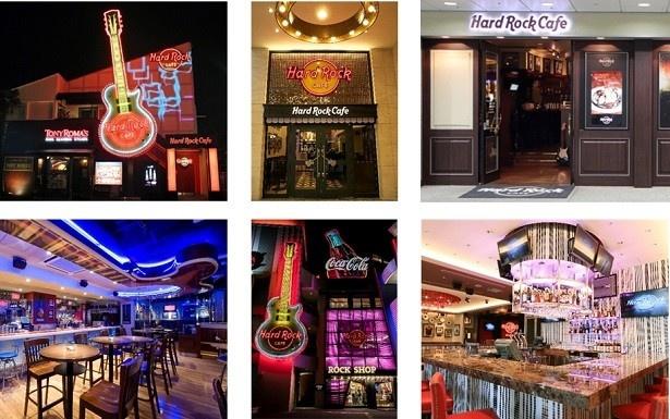 国内で6店舗を展開しているハードロックカフェ