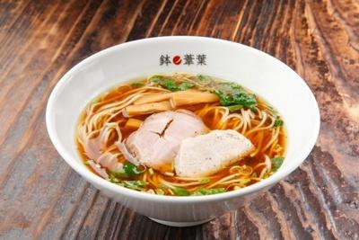 らーめん 鉢の葦葉の醤油(730円)