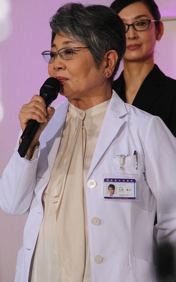 泉は「東帝大学病院」の新副院長であり今シリーズのキーパーソン・久保東子を演じる