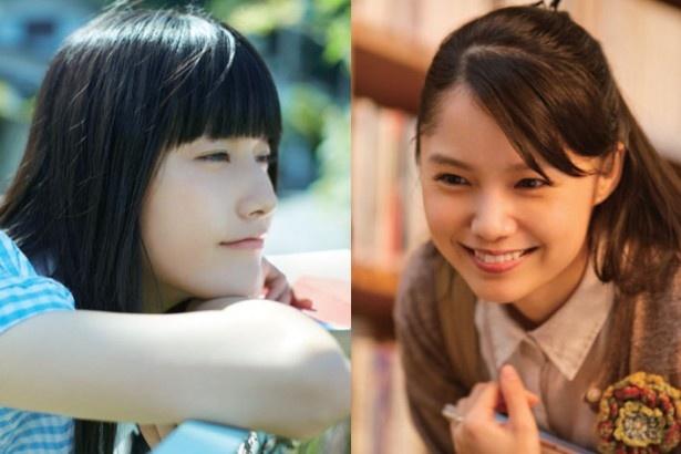 成長した娘・紀子を橋本愛(写真・左)が、娘を思う母・芳恵を宮崎あおい(写真・右)が演じる