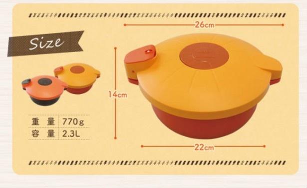 【写真を見る】どっちを選ぶ?何を作る? マイヤー レンジ圧力鍋 MRA-2300 4980円(税抜き)