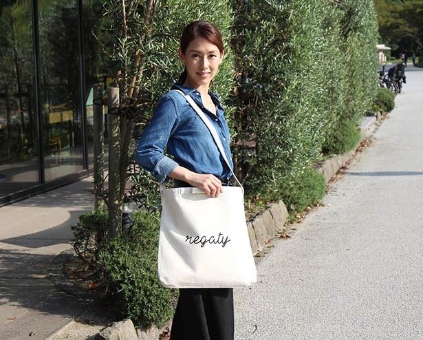 「2wayショルダーバッグ」 1点につき700円を寄付 3500円(税込)