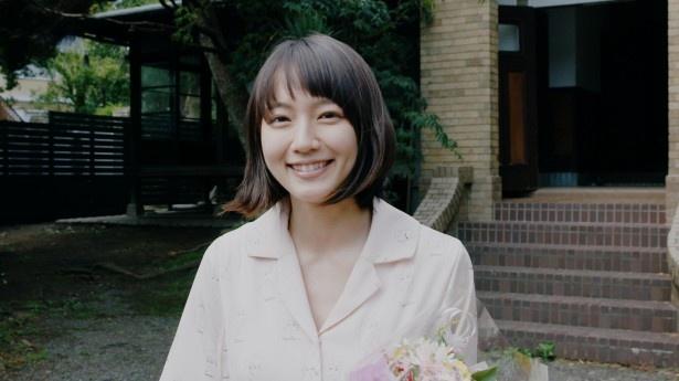 吉岡里帆がDIC株式会社のブランドCMに登場!
