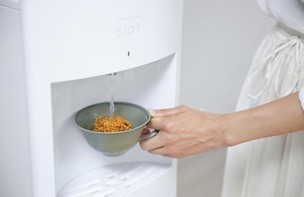 カップラーメンを食べたいときも、熱々のお湯を使える