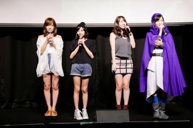 (左から)星島沙也香、川井優沙、吉田早希、倉持由香