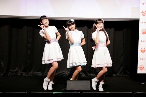 小中学生3人からなるユニット・ピュアリー3