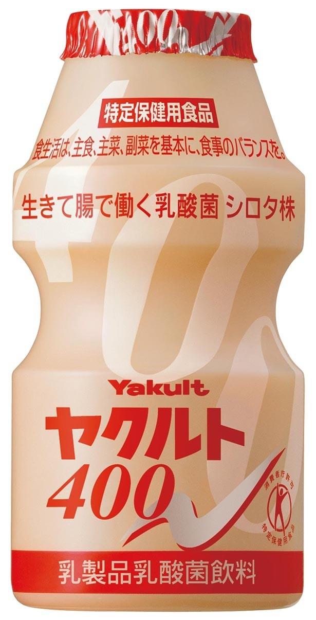 1本80mlの中になんと400億個もの乳酸菌 シロタ株が入っている「ヤクルト400」