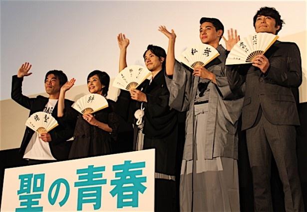 『聖の青春』は11月19日(土)公開