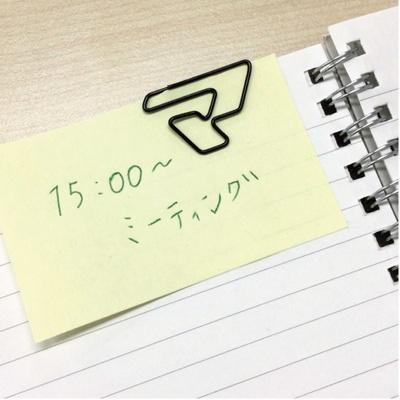 """「マッキーゼムクリップ」(540円)はクリップをマッキーの""""マ""""の字に曲げる遊び心を加えたユニークなアイテム"""
