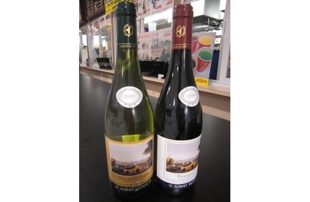 横浜開港150周年を記念した神奈川限定ワイン