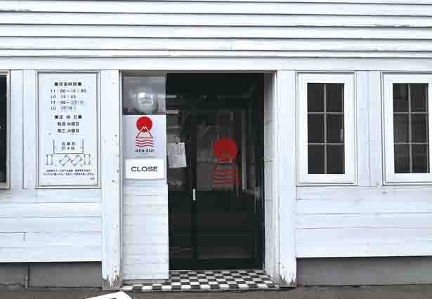 地下鉄・南平岸駅から徒歩8分。住宅街の中にあるラーメン店「MEN-EIJI HIRAGISHI BASE(めん えいじ ひらぎしべーす)」