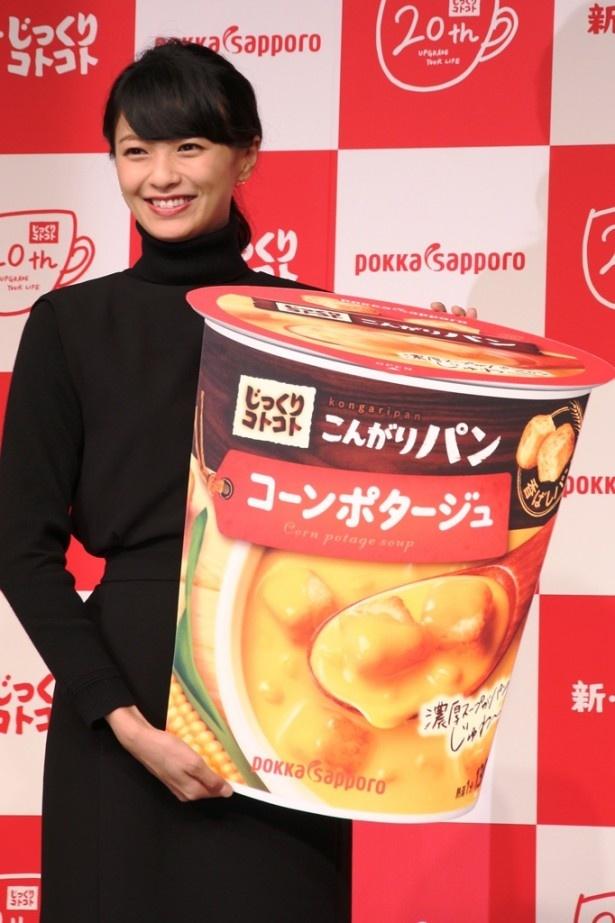子供のころから大好きだったという「じっくりコトコト」の広告イメージキャラクターに就任した榮倉奈々