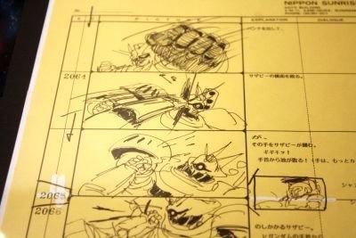絵コンテも多数展示。写真は「機動戦士ガンダム 逆襲のシャア」の一場面