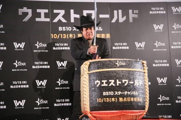 【写真を見る】藤岡弘、が日本刀での鏡割りに挑戦!