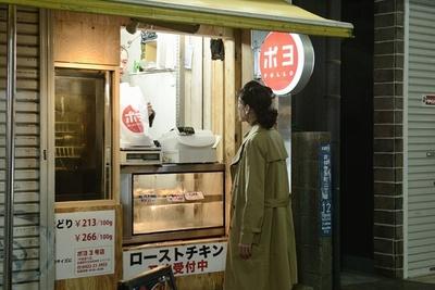 「どこの鶏なんですか?」(麻子)、「鳥取になります」(上神さん)といった会話も (「ポヨ3号店」)
