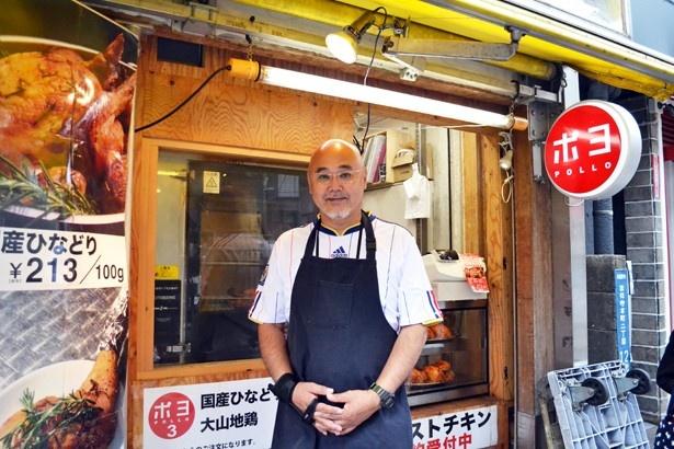 井の頭公園の近くに住むスタッフの池田孝さん。吉祥寺について「いろいろな店があって物価も比較的安く、自然が多いので住みやすいと思う」と語ってくれた(「ポヨ3号店」)