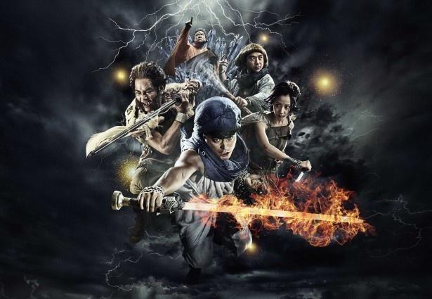約4年ぶりとなる最新シリーズの第3弾「勇者ヨシヒコと導かれし七人」