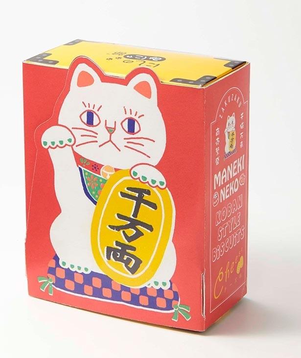 『にしのみにゃ部』しあわせまねき猫の小判型ビスケット(チーズ味) 1セット 999円(税込)