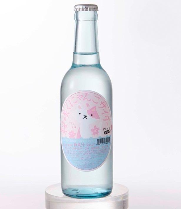 『にしのみにゃ部』甘えんぼう猫酒(甘酒) 1本 313円(税込)