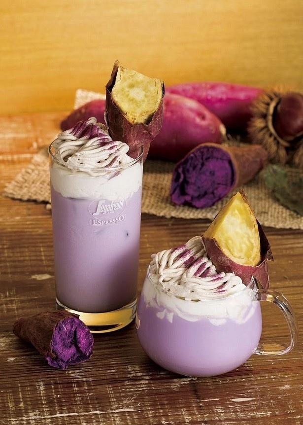 期間限定で販売される「紫いもとさつまいものプレミアムラテ」(ホット/アイス580円)