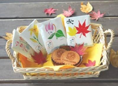 「六甲高山植物園 オリジナルせんべい」(1袋2枚入り96円/5袋10枚入り480円)