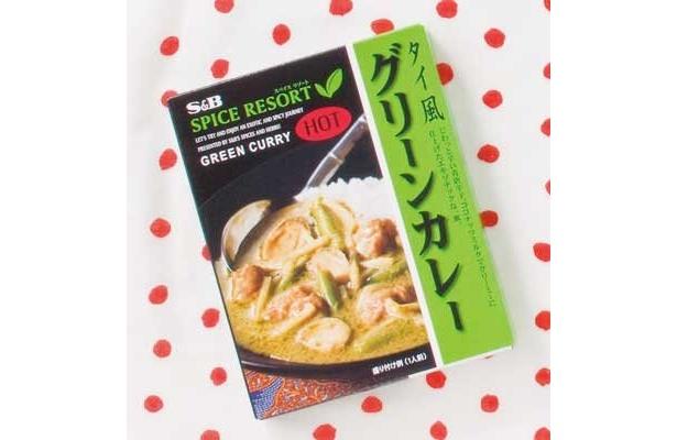 【小暮さん賞】「スパイスリゾート タイ風 グリーンカレー HOT」(エスビー食品/¥262/246kcal/200g)スパイシーな本格タイカレーの味。店で食べてもおかしくない!(小暮さん)