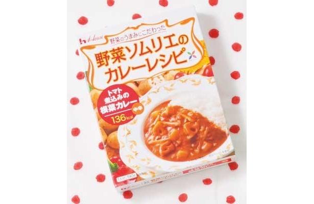 「野菜ソムリエのカレーレシピ〈トマト煮込みの根菜カレー〉」(ハウス食品/¥231前後/136kcal/190g)レンコンとかゴボウとか、根菜がいっぱいですっごいヘルシー(降幡さん)