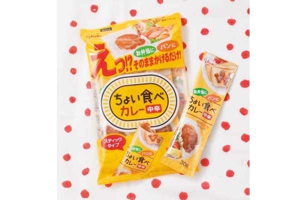 「ちょい食べ〈カレー 中辛〉」(江崎グリコ/¥231/31kcal/30g ※1袋あたり)私はパンにはさんでホットサンドにしてる。お弁当にもオススメ(降幡さん)