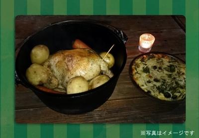 参加者自身が地元食材を使って調理を楽しめる