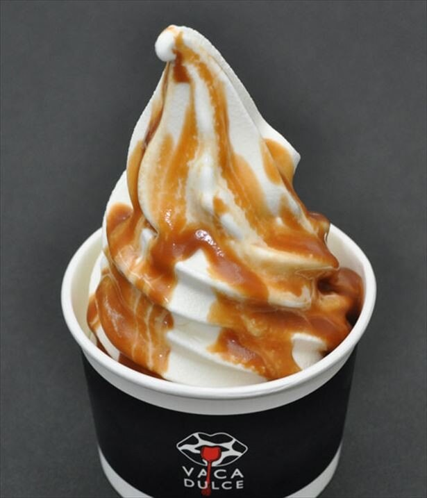 10月8日より、那須の千本松牧場内の「DULCERIA(ドルセリア)」にて「バカ・ドルセのソフトクリーム」が新発売!