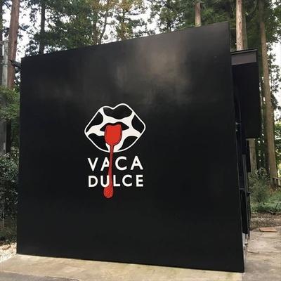 【写真を見る】VACA DULCEショップ「DULCERIA(ドルセリア)」は、休日限定で営業する