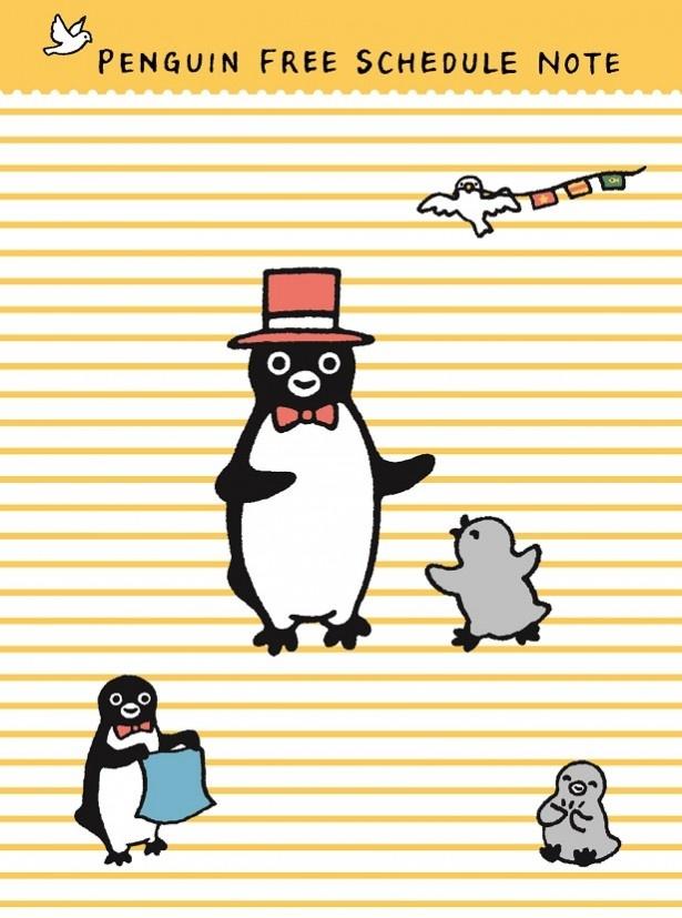 「Suicaのペンギン フリースケジュールノートYellow」は、A6(文庫本)サイズで持ち運びやすい。