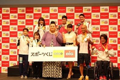 「スポーツくじ(toto・BIG)感謝イベント」に深田恭子さん、マツコ・デラックスさんと7名のリオ五輪メダリストが登壇
