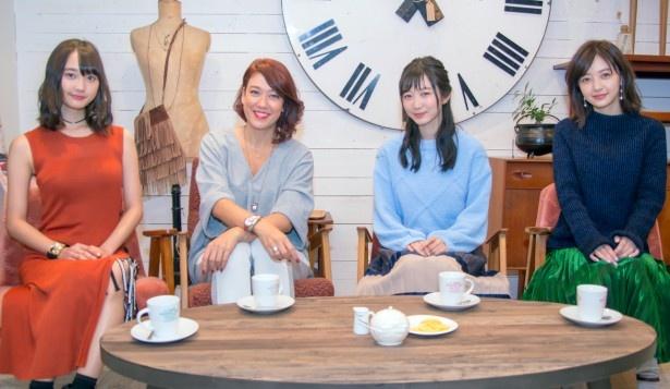 新番組「キレイのBIBLE」の取材会に出席した鈴木友菜、LiLiCo、岡本夏美、逢沢りな(写真左から)