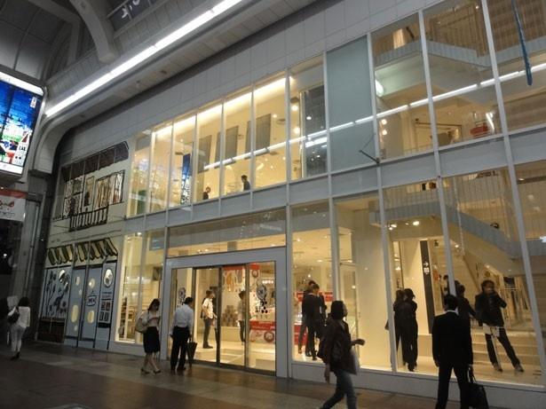 「神戸別品博覧会」は神戸・三宮ゼロゲートで開催中