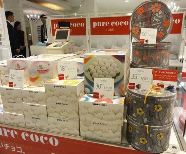 東京で人気のチョコレートも、「pure coco KOBE」になって登場