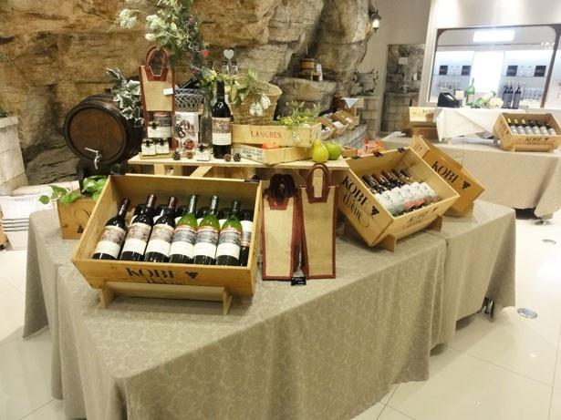 神戸産のブドウで作られた神戸ワインも