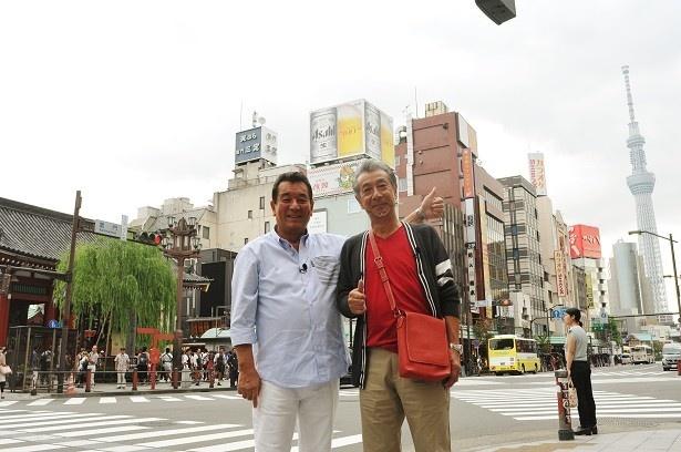 2代目散歩人・加山と3代目散歩人・高田の豪華コラボが実現!