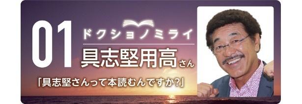 トレンドニュース×KADOKAWA 読書に関する新企画「ドクショノミライ アサヤケナノカ ユウヤケナノカ」