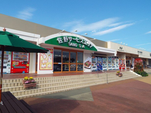 【写真を見る】佐野サービスエリアで販売中だ!