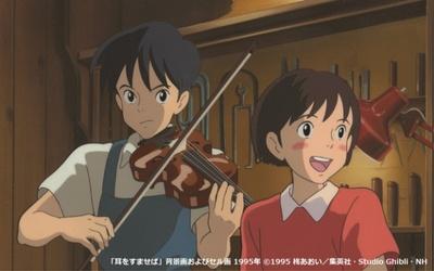 近藤喜文が監督を務めた「耳をすませば」。彼の唯一の長編監督作品で、会期中に上映会も開催される
