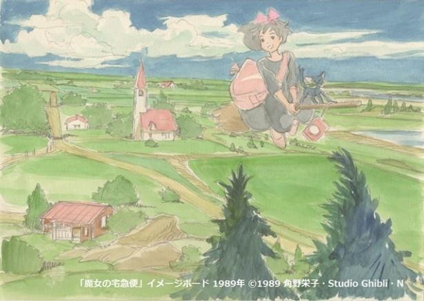【写真を見る】スタジオジブリの全面的な協力のもと、近藤喜文が描いたキャラクター・デザインやアニメーション原画、イメージボード、スケッチなどを多数展示