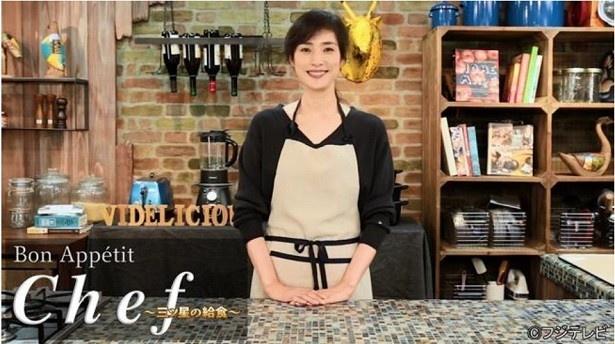 料理動画メディア「ビデリシャス おいしい動画」内で配信される「Bon Appetit | Chef~三ツ星の給食~」