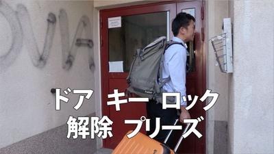 おかしな片言の英語で奮闘する秋田くん